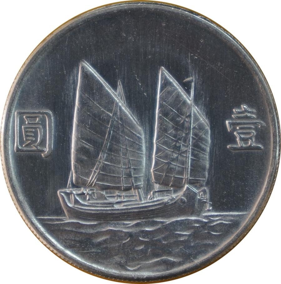 1 юань доллар форекс брокер доступ в выходные дни
